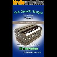 Hindi Geetonki Saragam: Ek Ghante me sikhiye Harmonium