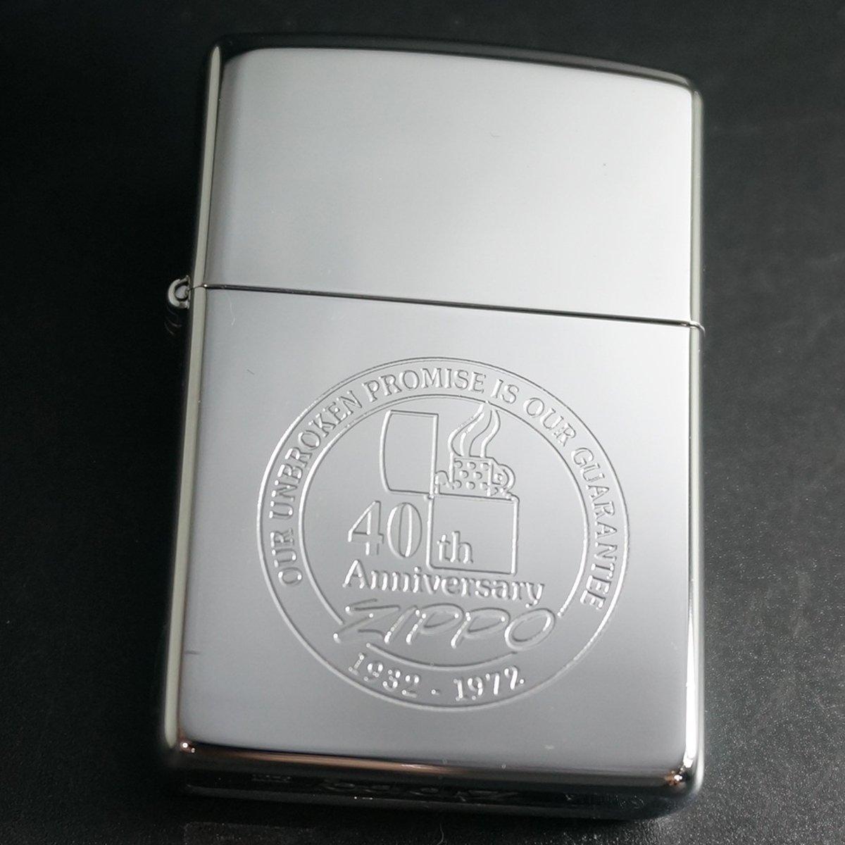 zippo 40周年記念柄 #250 1992年製造 B078GNFMKC