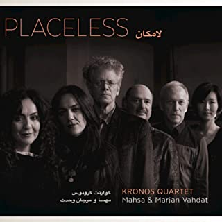 Book Cover: Placeless
