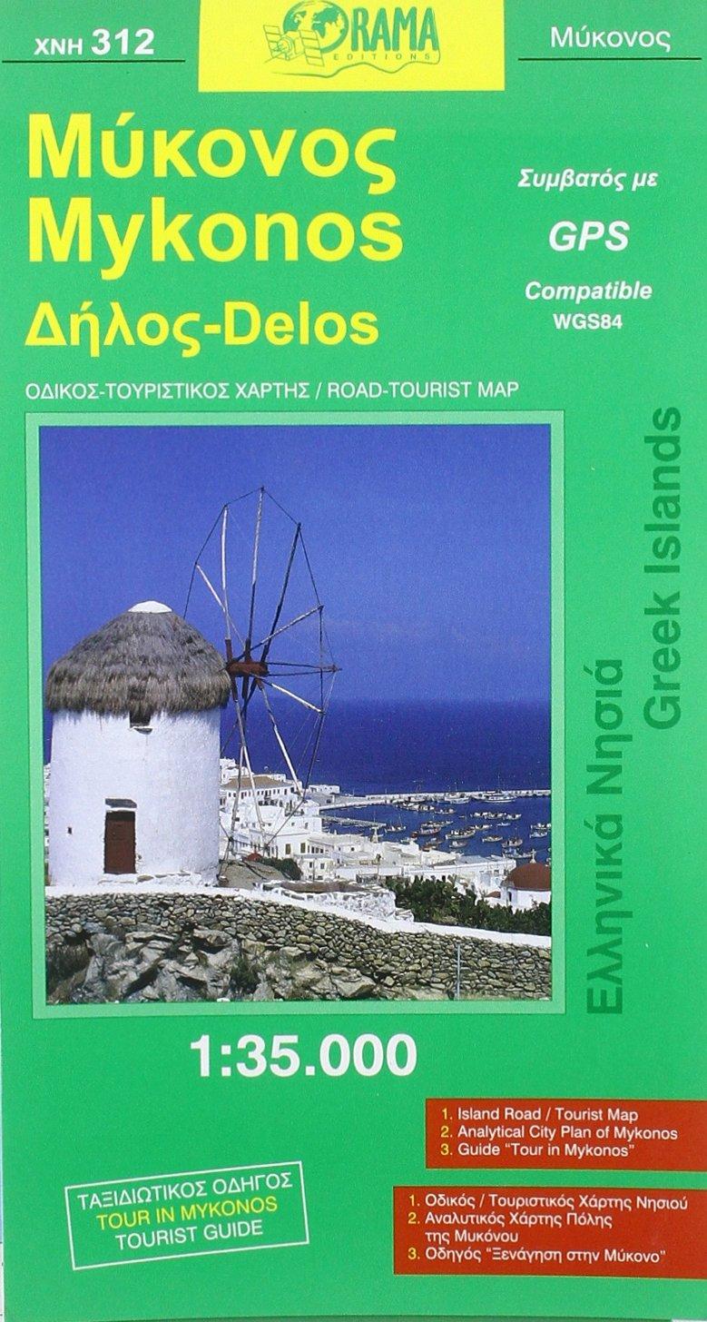 Download Mykonos: ORAMA.2.312 PDF