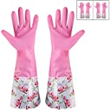 HOKIPO Reusable PVC Hand Gloves for Kitchen, Free Size - for Summer, 2 Pair