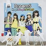 Hop! Step! ダンス↑↑ (SINGLE+DVD)