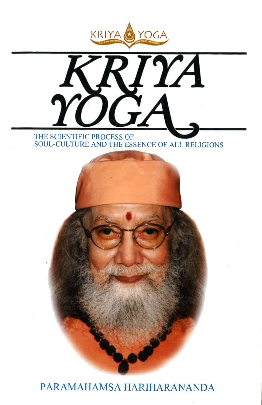 Kriya Yoga: Prajnananda Pramahamsa: 9783902038197: Amazon ...