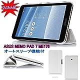 【MOKO】【液晶フィルム】Asus MeMO Pad 7 ME176 専用保護ケース 超薄型 高級PUレザー・三つ折・マグネット開閉式 (MeMo Pad 7 ME176, ホワイト)