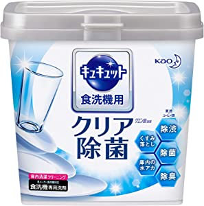 Japan Household Cleaning Products - Kyukyutto dishwashing Detergent Dishwasher for Citric Acid Effect Body 680g *AF27*