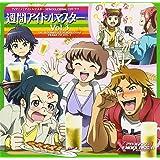 アイドルマスター XENOGLOSSIA オリジナルドラマ Vol.3