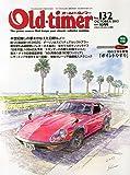 Old-timer (オールドタイマー) 2013年 10月号 [雑誌]