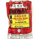 Chinese Style Sausage (Pork and Chicken) - 14oz by Kam Yen Jan.