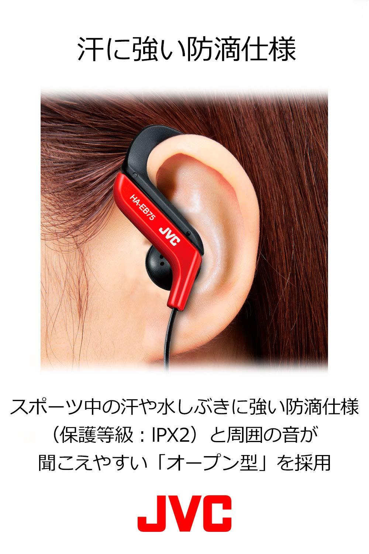 JVC HA-EB75-A-E - Auriculares de clip, azul: Amazon.es: Electrónica