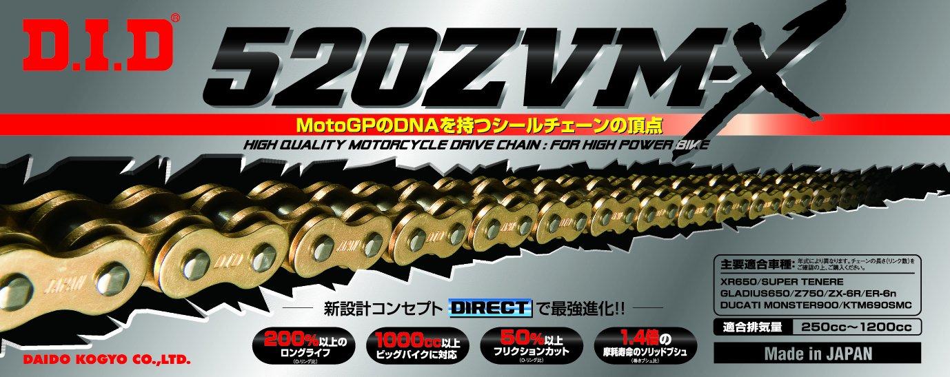 DID Kette 520 ZVMX, 120 Glieder (X-Ring gold), offen mit Nietschloss Daido Kogyo Co. LTD. 520ZVMXGGX120ZB