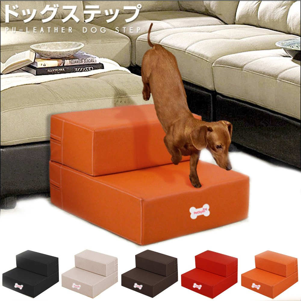 FLADorepet Pu Leather Pet Dog Cat Stairs Steps for Small Dog Foldable Dog Mat Cushion Bed Steps Ramp with Detachable Cover Pet Product (S, Orange)