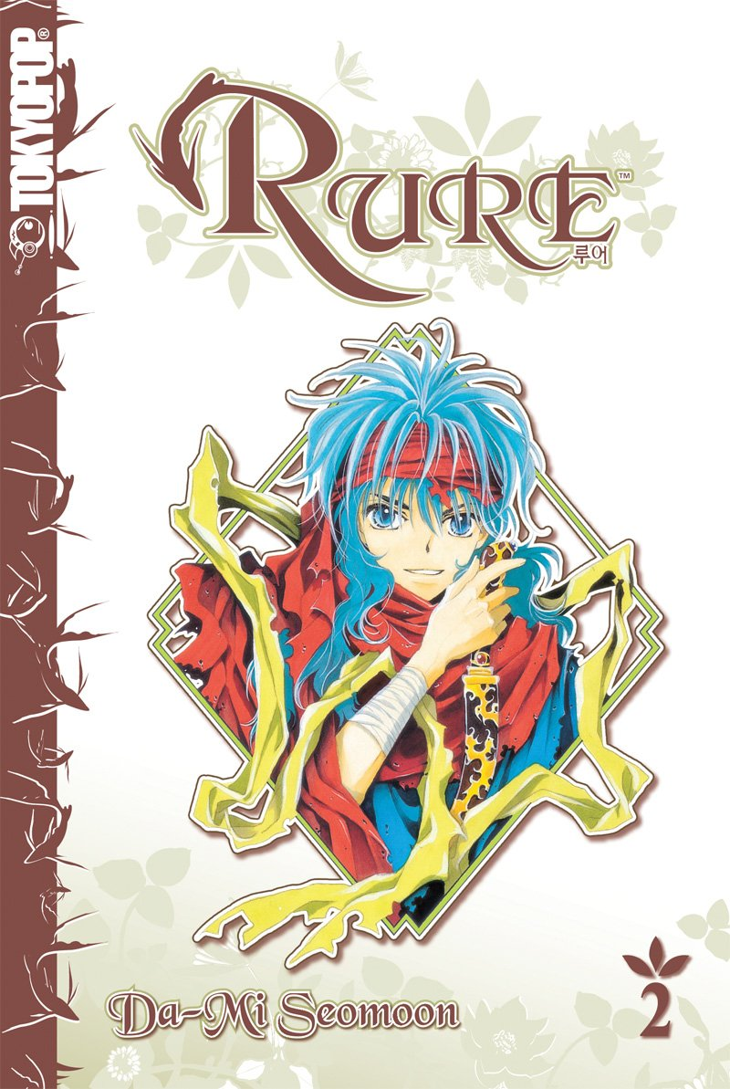 Rure Volume 2 (v. 2) pdf epub