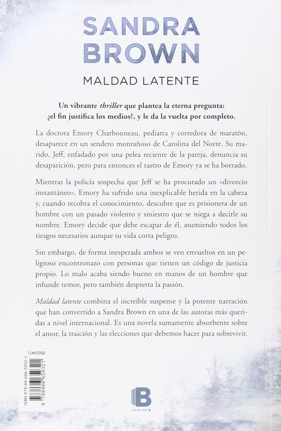 Amazon.com: Maldad latente / Mean Streak (Spanish Edition) (9788466659321): Sandra Brown: Books