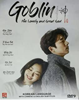 Amazon com: Goblin - The Lonely and Great God (16 Episodes + 3 Bonus