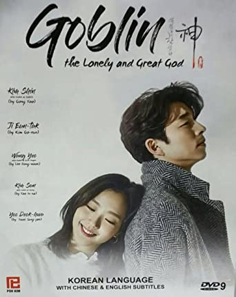 Amazon com: Goblin: The Lovely and Great God (PK Korean