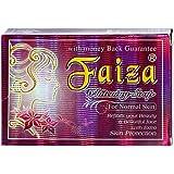 Faiza Whitening Soap (90g)