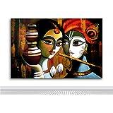 Tamatina Rajasthani Canvas Paintings - Radha Krishna (Multicolour)