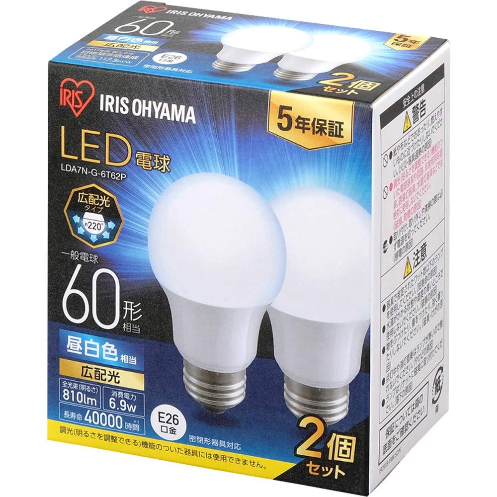 アイリスオーヤマ LED電球 口金直径26mm 広配光 60W形相当 昼白色