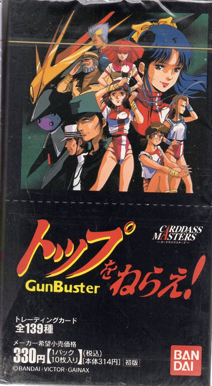 Objetivo para el cuadro de arriba Carddas Masters (Japn importacin / El paquete y el manual estn escritos en japons)