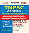 TNPSC Group II (CSSE II) Tamil Medium Exam Book