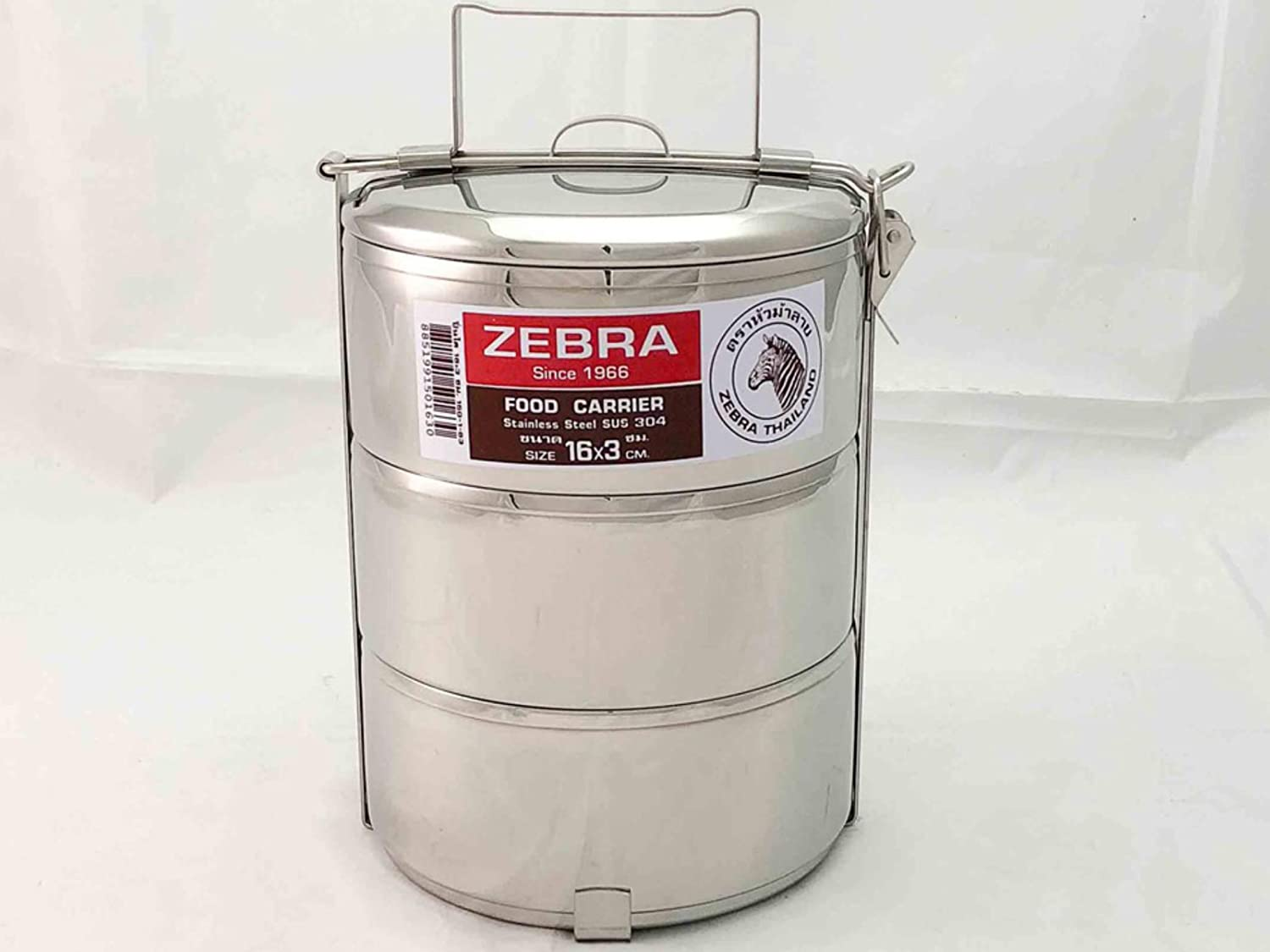 Zebra Stainless Steel (sus304) Food Carrier 3x16cm. Made in Thailand.