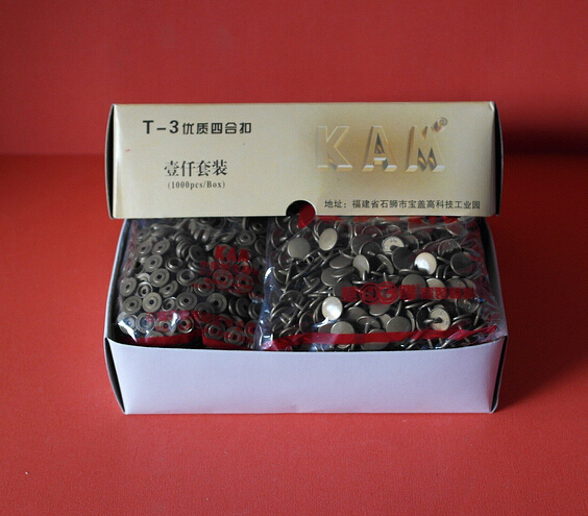 CHENGYIDA 1000-SET COFFEE KAM SNAPS, Size 16 T3 - Plastic Poppers, Snap Fasteners