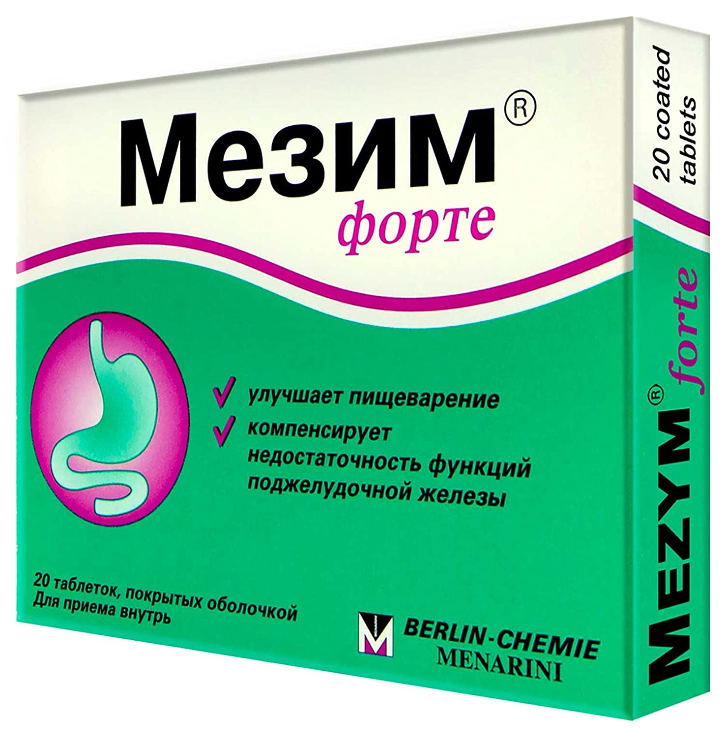 Amazon.com: mezym Forte 20 tabletas: Health & Personal Care
