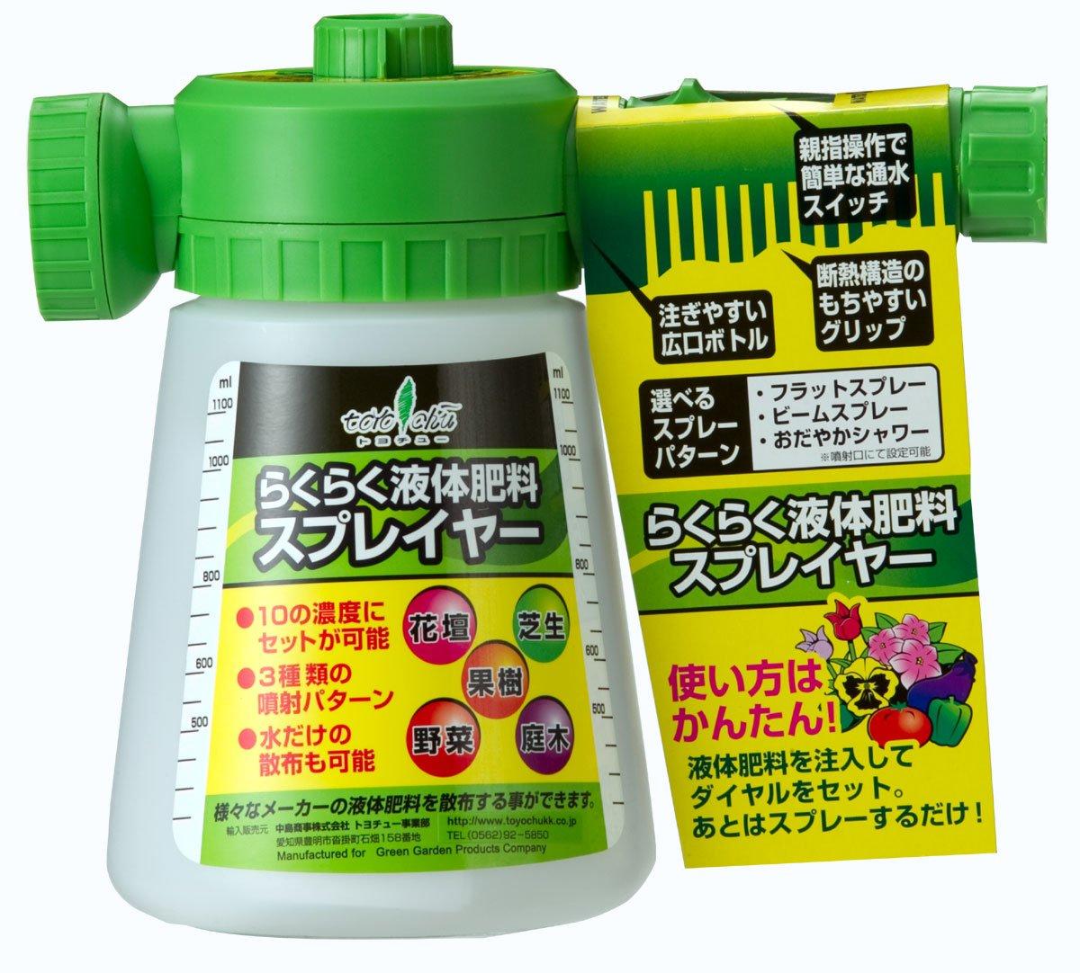 中島商事 トヨチュー らくらく液体肥料スプレイヤー 1KG B0098YMA4S