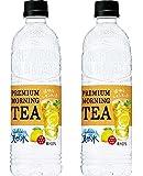サントリー 天然水 プレミアム モーニング ティー レモン550ml 48本 (2ケース) PREMIUM MORNING TEA レモン