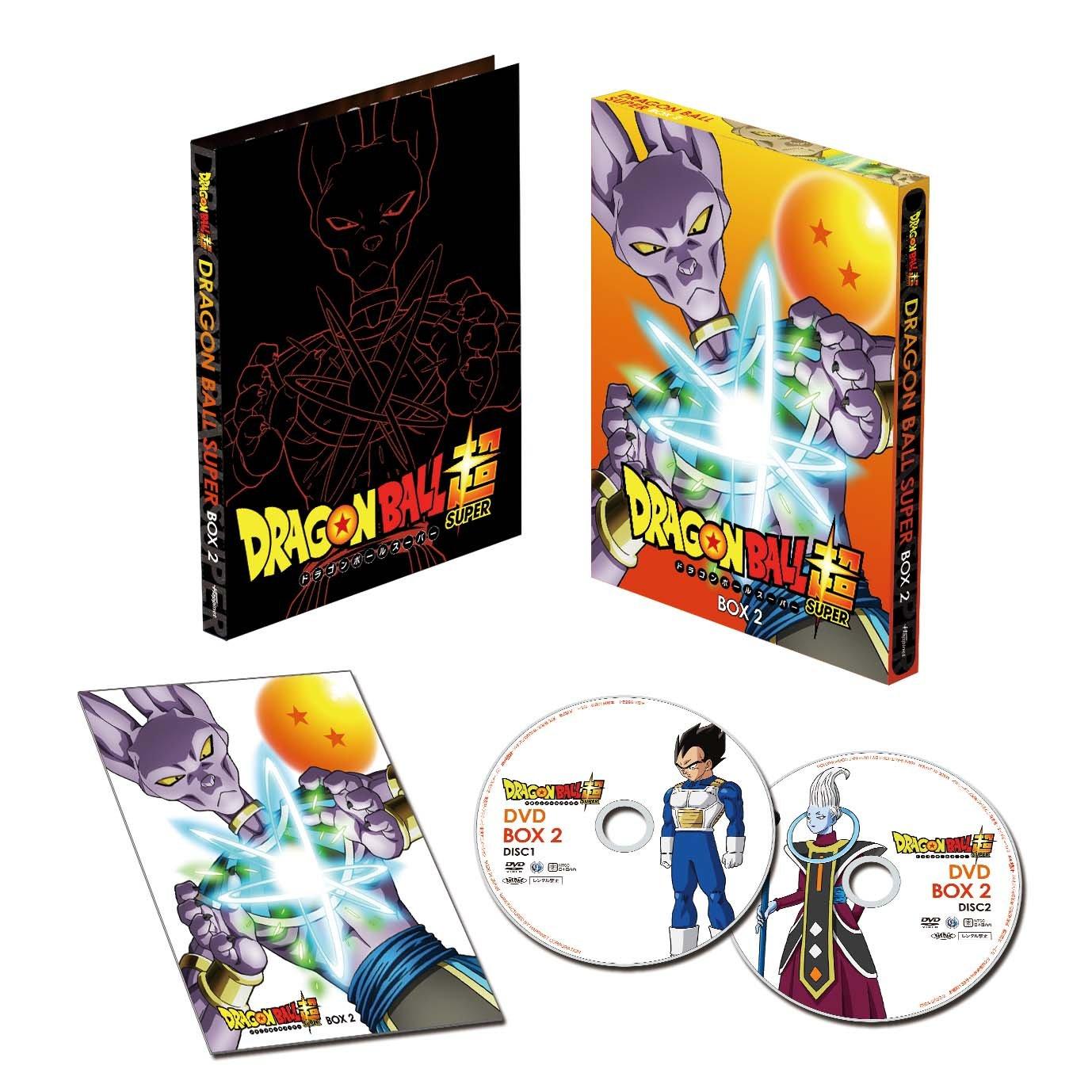 ドラゴンボール超 DVD BOX2 B01420LVZQ