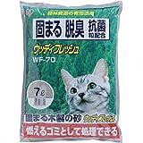 アイリスオーヤマ 猫砂 ウッディフレッシュ 7L