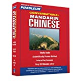 Pimsleur Chinese (Mandarin) Conversational Course - Level 1 Lessons 1-16 CD: Learn to Speak and Understand Mandarin Chinese with Pimsleur Language Programs