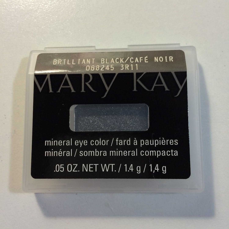 Mary Kay Mineral Eye Color - Brilliant Black