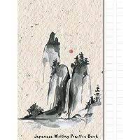 Japanese Writing Practice Book: Japanese Watercolour Themed Genkouyoushi Paper Notebook to Practise Writing Japanese…