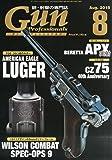 Gun Professionals(ガンプロフェッショナルズ) 2015年 08 月号 [雑誌]