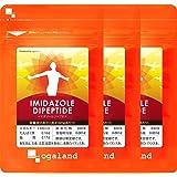 イミダゾールジペプチド (180カプセル/約3ヶ月分)