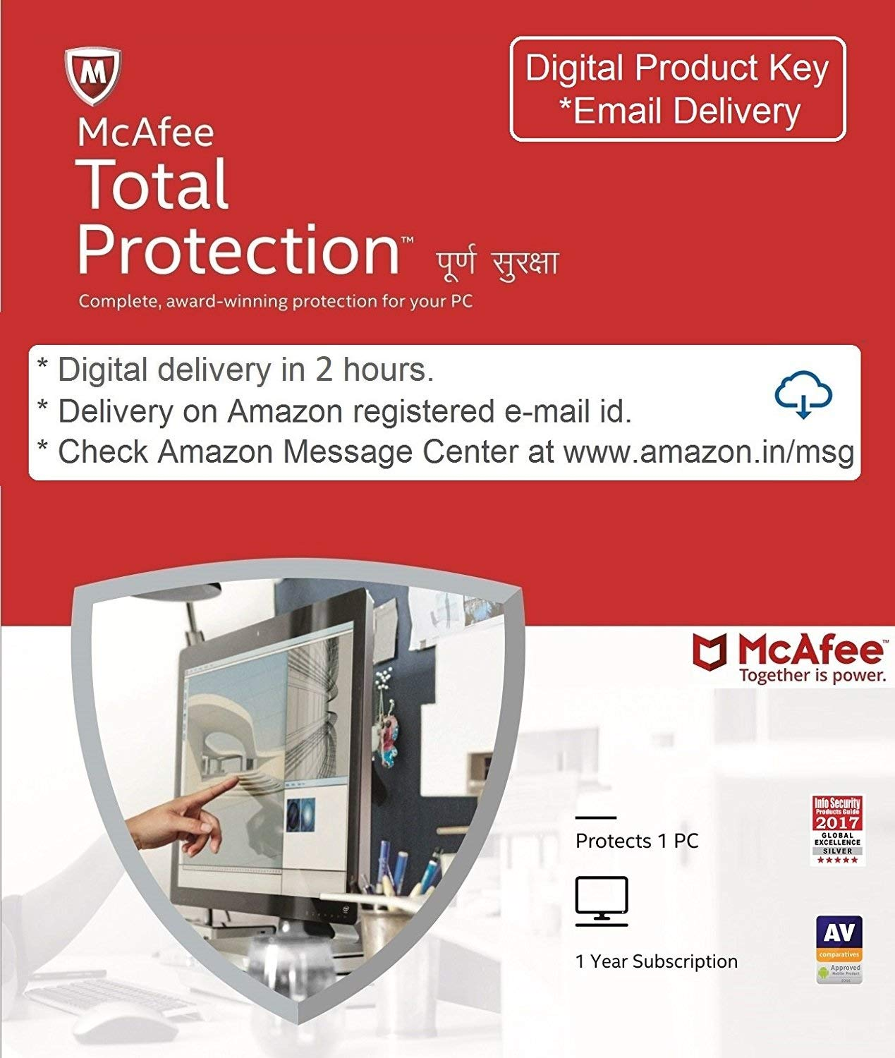Mcafee Total Protection 1 Pc Year Cd Software Heat Hack A New Method To Steal Atm Pin Codes