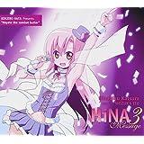 HiNA3 Message (Blu-ray付き初回限定盤)