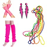 iLoveCos 80s Fancy Dress Neon Legwarmers, Lightning Earrings, Fishnet Gloves,Multicolour Bead Necklaces Party Costume Accessories Set