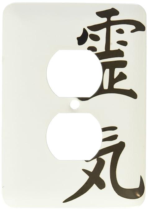 3drose Lsp1545256 Japanese Kanji Symbol For Reiki Spiritual