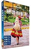 Lonely Planet孤独星球:秘鲁和智利(2017年版)