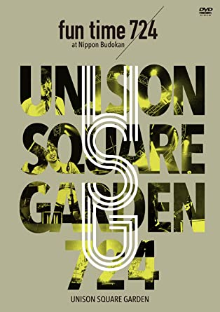 amazon co jp unison square garden live special fun time 724 at