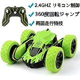 BGVANG ラジコンカー リモコンカー スタントカー おもちゃ オフロード 2.4GHz無線 360度回転ジャンプ こども向け 四輪駆動 子供 高速 耐衝撃 車おもちゃ 操作簡単 (グリーン)