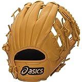 asics(アシックス)  野球 軟式 グローブ ダイブ オールラウンド BGR6BS