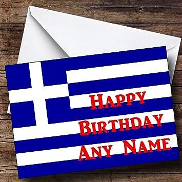 Greek flag greece personalised birthday greetings card amazon greek flag greece personalised birthday greetings card m4hsunfo
