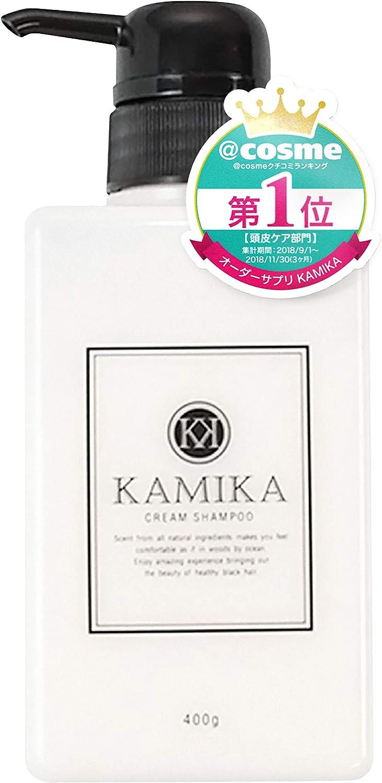 KAMIKA カミカ 黒髪クリームシャンプー