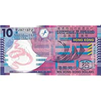 Hong Kong 10 Dollars Polymer Note UNC 2012