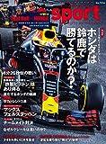 auto sport - オートスポーツ - 2019年 10/18号 No.1516 【2大特別付録】ポスター / ポストカード