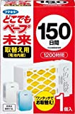 日本VAPE未来无毒无味防蚊驱蚊器150 日驱蚊器通用替换芯