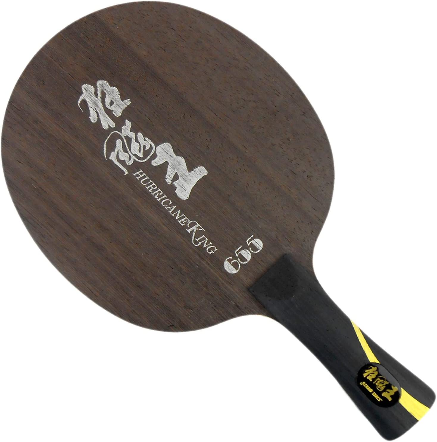 DHS Hurricane King 655 Table Tennis Blade for Ping Pong Racket, Long(shakehand)-FL